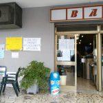 Caso Oasi, il bar riapre e i titolari ringraziano Isernia per la solidarietà