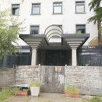 Ex hotel Roxy di Campobasso, il Pd incalza il governatore Toma